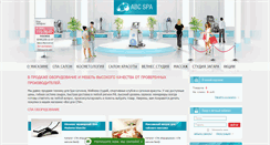 Preview of abcspa.ru