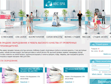 Tablet Preview of abcspa.ru
